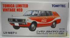 スカイラインバン1600デラックスコカ・コーラ(75年式)|TOMY TEC