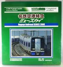 名鉄空港 特急ミュースカイ 基本3輛編成セット|GREEN MAX
