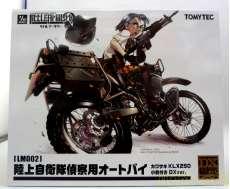 陸上自衛隊偵察オートバイDX版リアーモリー|TOMY TEC