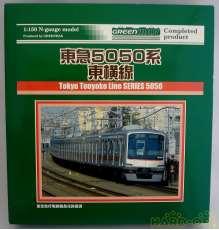 東急5050系 東横線 基本4輌編成セット(動力付き)|GREEN MAX