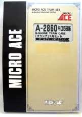 キロ59系「グラシア」3両セット|MICRO ACE