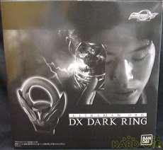 DXダークリング