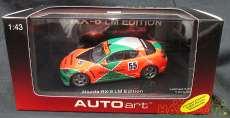 マツダ RX8 LM Edition|AUTOart