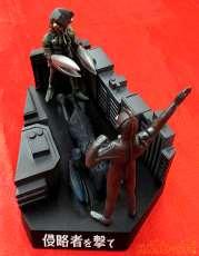 侵略者を撃て|バンダイ