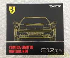 TLV-NEO フェラーリ512TR 黄|トミーテック
