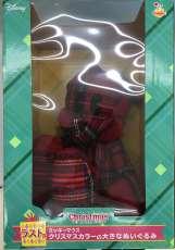 ラスト賞 ミッキーマウスクリスマスカラーの大きなぬいぐるみ|サニーサイドアップ