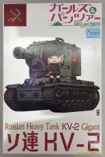 ソ連 KV-2|エムエムピー