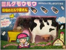 ミルクモウモウ|ツクダオリジナル