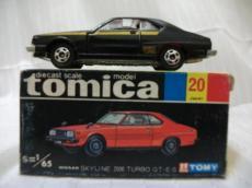 トミカ スカイライン2000 ターボGT-E・S