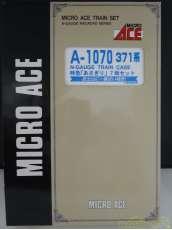 371系特急「あさぎり」7両セット|MICRO ACE