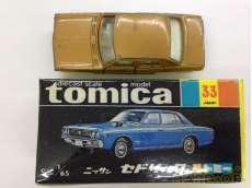 トミカ セドリック 香港製 TOMY