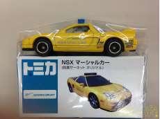 トミカ NSX マーシャルカー TOMY