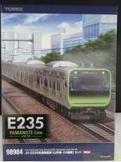 JR E235系通勤電車(山手線・04編成)11両セット