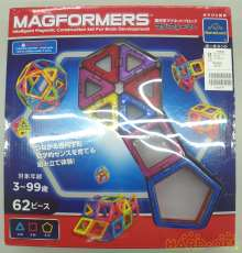 ボーネルンド 幾何学玩具 BORNELUND