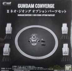 FW GUNDAM CONVERGE|BANDAI