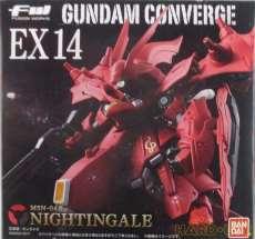 FW GUNDAM CONVERGE EX14|BANDAI