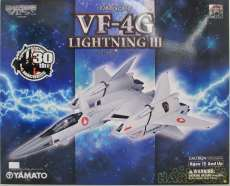 完全変形 1/60 VF-4G ライトニングIII|YAMATO