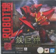 SIDE PB|ロボット魂