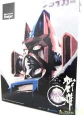 スーパーロボット|YAMATO