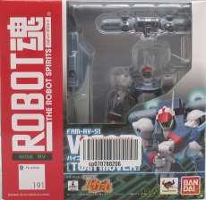 ROBOT魂  BANDAI