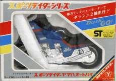 ヤマハ XJ650T|YONEZAWA