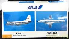 ANA YS-11 YS-11A|その他ブランド