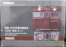 国鉄EF63系電気機関車 TOMIX