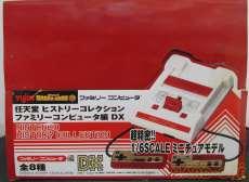 任天堂ヒストリーコレクションファミリーコンピューター編DX