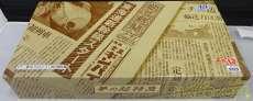 新幹線開業 40周年記念|TAKARA