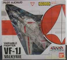 マクロス VF-1J バルキリー