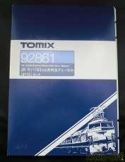 92861キハ183|TOMIX