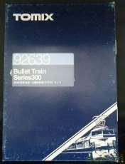 JR300系 TOMIX