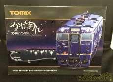 キハ40 1700系ディーゼルカーながまれ号|TOMIX