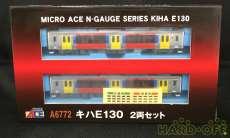 キハE130 2両セット|MICRO ACE