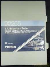 JR231 1000系近郊電車|TOMIX