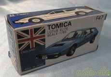 トミカ外国車シリーズ F47