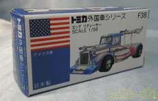 トミカ外国車シリーズ F38