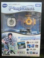 アクションカメラ TAKARA TOMY