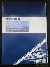 92345|TOMIX