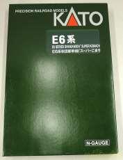 E6系秋田新幹線「スーパーこまち」