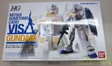 RX-78-2ガンダムVISA|BANDAI