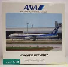 1/200航空模型 ANA