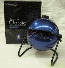 ホームスター Classic|SEGA TOYS