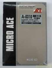 国鉄781系 900番台 いしかり|MICRO ACE