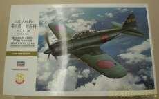 零式艦上戦闘機 52型 丙