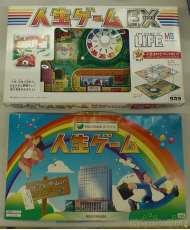 人生ゲームEX|TAKARA