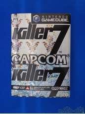 Killer7 (キラー7) CAPCOM