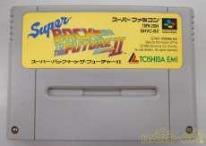 スーパー・バック・トゥ・ザ・フューチャーⅡ TOSHIBA EMI