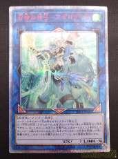 遊戯王カード KONAMI