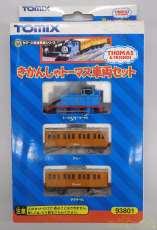 Nゲージ鉄道模型シリーズ|TOMIX
